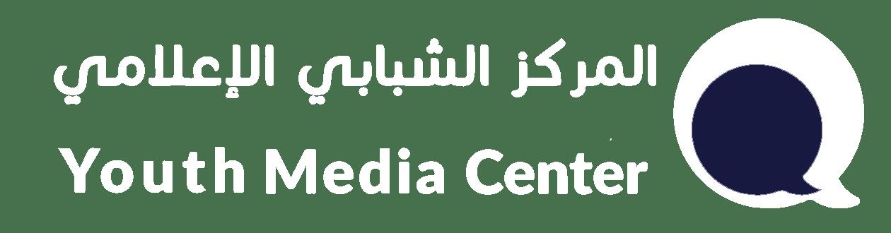 شعار المركز